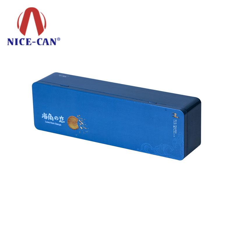 Nice-Can Array image329