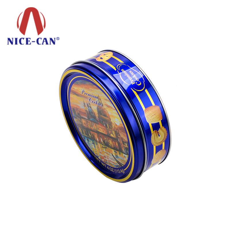 Nice-Can Array image31