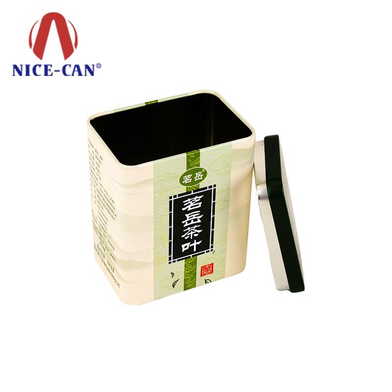 Nice-Can Array image173