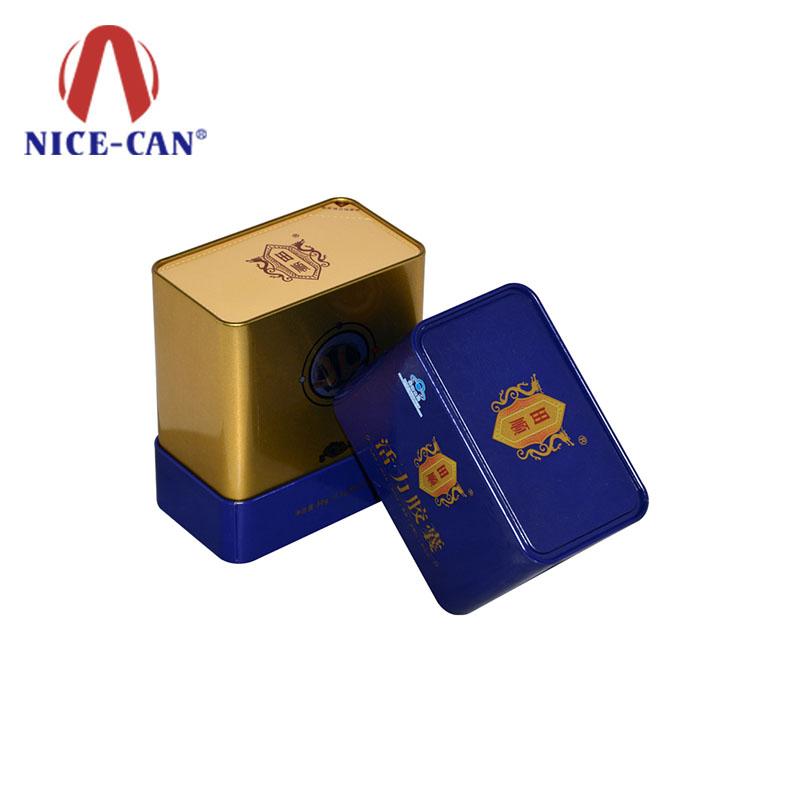 Nice-Can Array image148