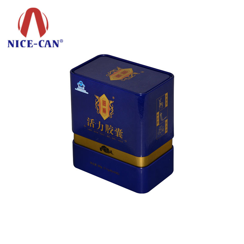 Customized square metal tin packaging case tin box