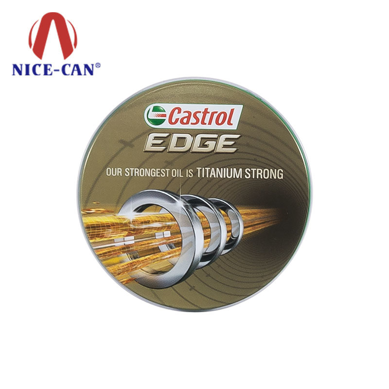 Promotional tins round car lubricating oil metal storage box with lid